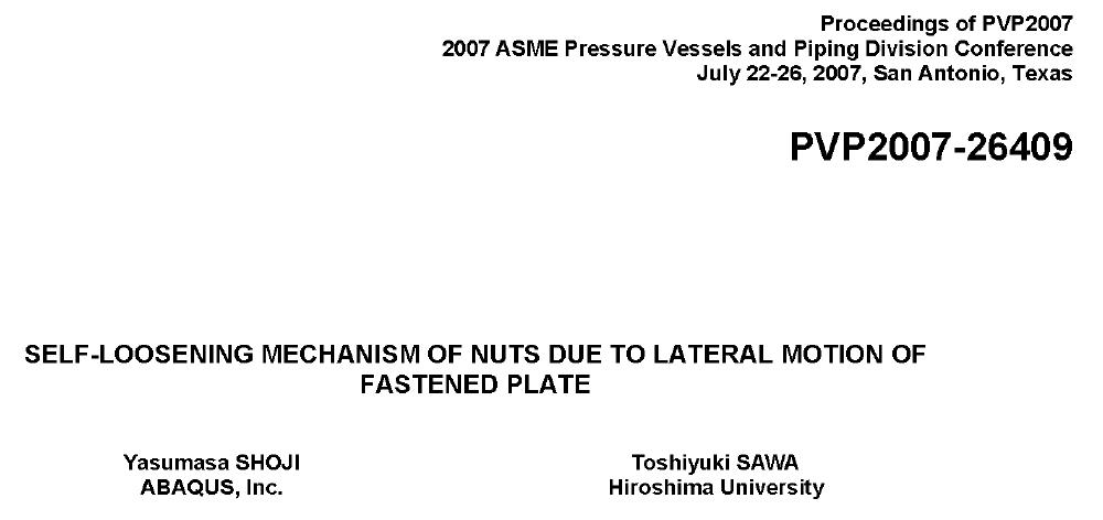 PVP2007_Title